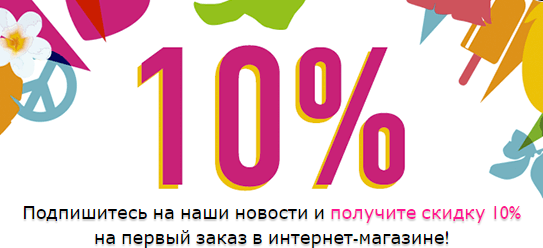 Акции THE BODY SHOP в Ленинске